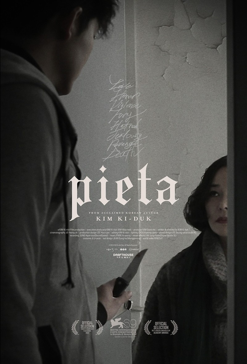 Pieta DVD Release Date July 23, 2013