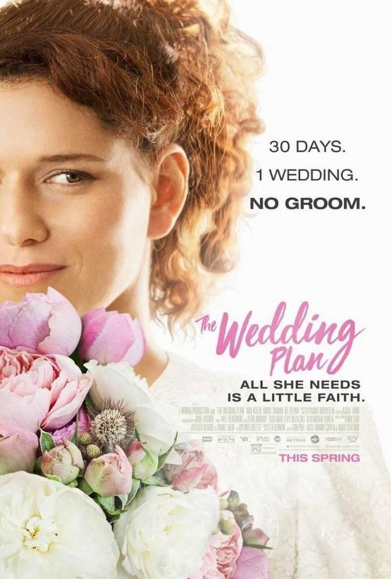 The Wedding Plan DVD Release Date September 5, 2017