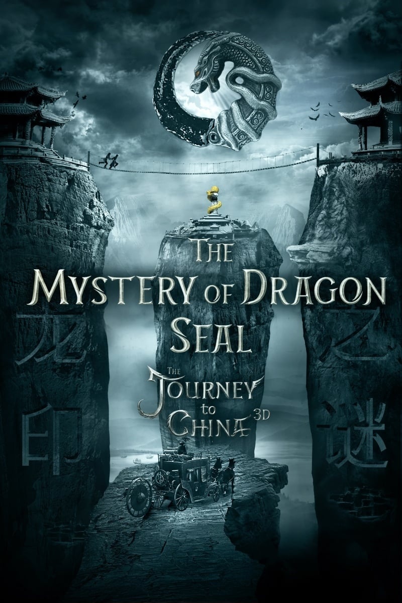 The Mystery of Dragon Seal: Th...